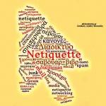 Netiquette: Συμπεριφέρομαι σωστά στο Διαδίκτυο