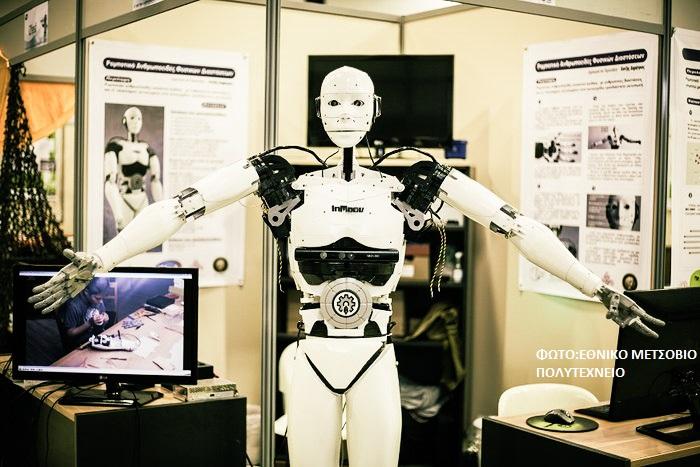 img_robot