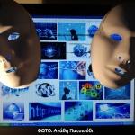 Άγνωστοι στο διαδίκτυο: Συμβουλές προς τα παιδιά