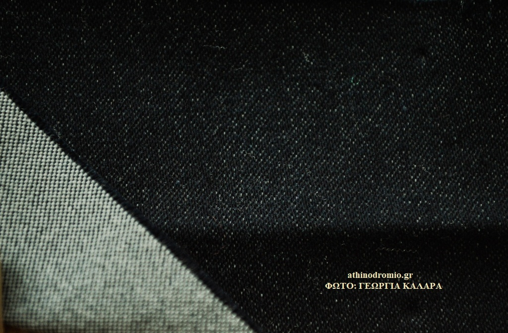 5f68b979d30 ○Ντένιμ (Denim): Ανθεκτικό βαμβακερό υλικό το οποίο χρησιμοποιείται κυρίως  για τα ρούχα τζιν. Τα υφάσματα αυτά μπορεί να είναι ελαστικά ή μη ελαστικά,  ...