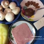 Διάφορα τρόφιμα και οι θερμίδες τους 4. Πώς να τις κάψουμε;
