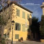 Το Μουσείο Ελληνικών Λαϊκών Μουσικών Οργάνων