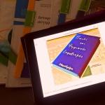 Ψηφιακός Εκφοβισμός: Ο ρόλος του δασκάλου