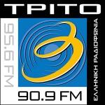 Το Τρίτο Πρόγραμμα, ένα διαφορετικό ραδιόφωνο