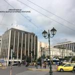 Οι Έλληνες της Διασποράς