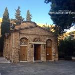 Μονή Πετράκη, το μοναστήρι της Αθήνας