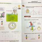 Μία διαδραστική εικονική αναπαράσταση αφηρημένων μαθηματικών εννοιών για μαθητές Δημοτικού σχολείου