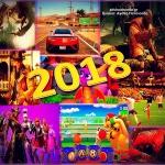 Η παγκόσμια κοινότητα παικτών ψηφιακών παιχνιδιών, το 2018