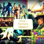 Παιδιά, γονείς και ψηφιακά παιχνίδια, το 2018