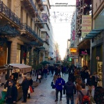 Πεζόδρομοι και πεζοδρόμια της Αθήνας