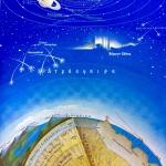 Ο Γεωλογικός χρόνος, η ηλικία της Γης